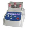 MiniT-3生物指示剂培养器(室温+5—100℃)