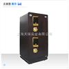 双门保险箱批发|上海双门保险箱
