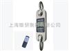 DR-L30噸電子測力計廠家,40T電子測力儀多少錢
