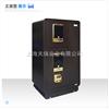 上海保险箱哪个牌子好