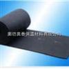 华美橡塑板性能优异  橡塑保温板吸水效果 橡塑保温板易施工