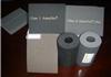橡塑管壳  空调保温管  橡塑保温冬季的优越性