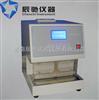 ZRD-1000卫生纸质量检测仪器设备—柔软度测定仪