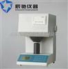 BD-48塑料白度测定仪,淀粉白度检测仪,纸浆白度测试仪