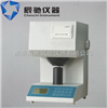 BD-48纸和纸板白度测试仪,粉末白度测定仪,面粉白度检测仪