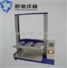 KY-2纸箱抗压强度试验机