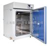 GHP系列隔水式培养箱 水套式培养箱 细菌培养箱 水厂用细菌培养箱