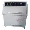 紫外光耐气候试验箱/紫外灯耐气候试验箱/耐气候试验箱 上海简户厂家直销!