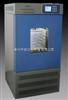 MJX-250霉菌培養箱