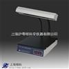 ZF-C三用紫外分析仪/沪西三用紫外分析仪