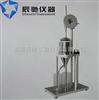 DJD-100GB3332 《浆料打浆度的测定法》,纸浆打浆度测定仪