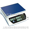 JS-D上海高精度电子计数称