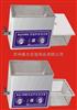 KQ系列台式超声波清洗器
