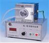 HL-4恒流泵/沪西数显恒流泵