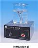 90磁力搅拌器/上海沪西磁力搅拌器