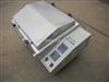 SHA-C往复式水浴恒温振荡器