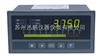 邢台新品SPB-XST单通道智能数显仪表