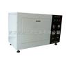 SC/ZN-L台式老化紫外箱