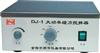 大功率磁力搅拌器99-1