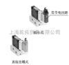 日本SMC电磁阀,SMC电磁阀型号