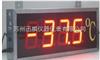SPB-DP/SZ-T大屏幕显示器