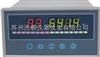 16通道温度巡检仪