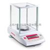 CP64C内效分析天平/奥豪斯65/0.0001电子分析天平