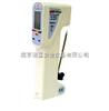 红外线食品温度计 | 手持式红外测温仪 | 非接触红外测温仪 -40℃ ~ +280℃