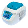 Hema 240/360基因扩增仪PCR仪
