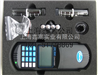 哈希4847000型DR/890便携式比色计