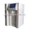LabWater-基因分析型超纯水机(货号:easyQ-LGE-10/20-400L)