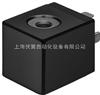 MSN1W-110AC-ODMSN1W-110AC-OD,电磁线圈(N1型)