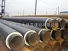 dn300直埋保温管价格,蒸汽保温管道