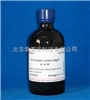 Folin-Phenol  福林酚