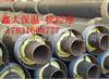 dn500复合蒸汽保温管-蒸汽管道保温材料-蒸汽保温管优秀供应商家