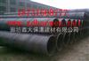 dn300钢套钢无缝保温管,蒸汽保温管道,直埋保温管厂家