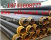 dn300预制保温弯头,蒸汽保温管道,聚氨酯保温管结构