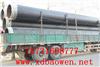 dn300【保温管】销售商,聚氨酯蒸汽管道保温实时报价