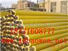 dn600蒸汽管道保温管的报价,蒸汽管道保温规范