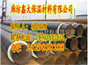 dn500供应耐高温聚氨酯预制保温管的知名厂家,聚氨酯预制保温管市场参考价