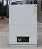 高低温试验箱 恒温恒湿试验箱 可程式高低温老化交变试验箱