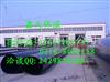 dn500高密度聚乙烯直埋保温管的优势,聚乙烯直埋保温管的成型工业