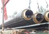 dn450聚氨酯发泡设备 【蒸汽保温管道 】保温行业规范