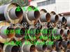 预制钢套钢直埋保温管的优势,钢套钢复合直埋保温管的环保性能