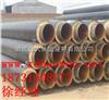 dn200温泉保温管每米价格,蒸汽保温管道,气体输送管网