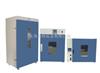 DHG系列电热恒温鼓风干燥箱台式DHG-9070A