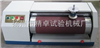 输送带辊筒磨耗试验机