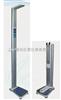 DHM-300DHM-300瑶怡全自动身高体重秤