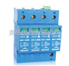 HW81-HPD C40电涌保护器 M403608