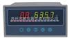 迅鹏新品发布SPB-XSL8温度巡检仪